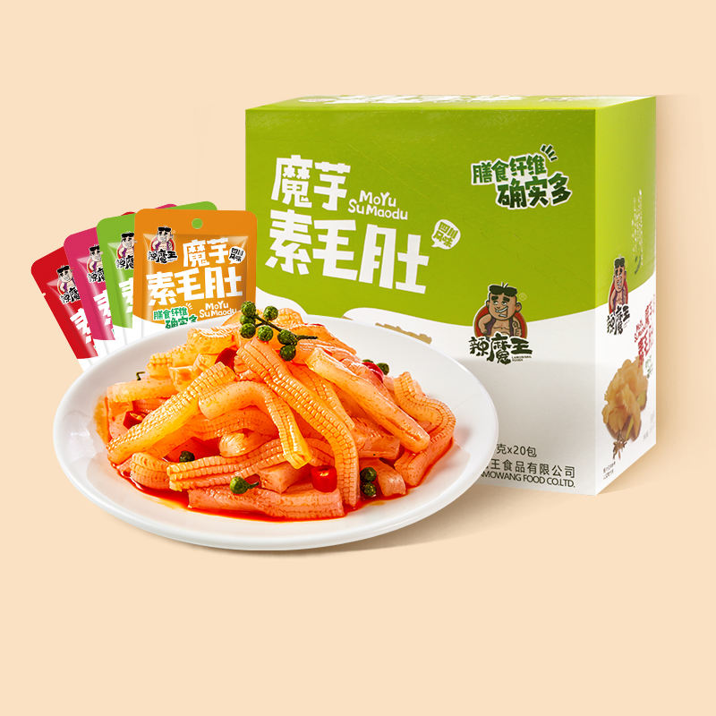 Wholesale Famous Chinese Snacks soy Products Spicy Snacks healthy snacks