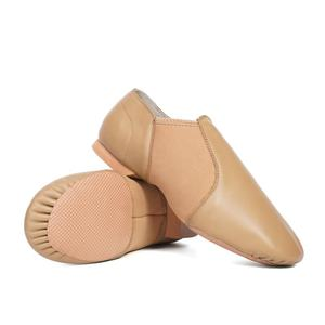 Wholesale Adults Portable Split Dance Leather Jazz dance Shoe For Women