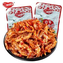 Chinese Christmas spicy delicious diet snacks food pack wholesale