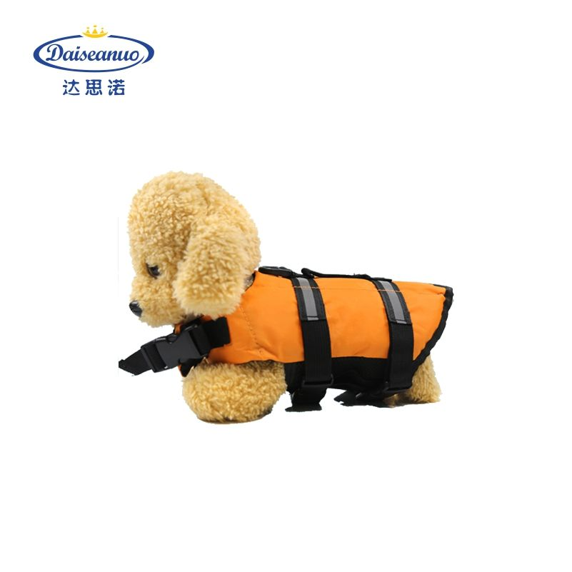 2021New High Quality Adjustable Dog Swimming Marine Suit Pet Lifejacket