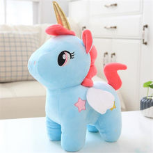 Tpr Moving And Talking Small Free Sample Giant Huge Stuffed Soft Led Night Lighting Big Eyes Pink Plush Magnetic Unicorn Toys