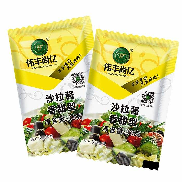 Factory cheap sweet salad dressing sandwich burger sushi 30g sweet salad dressing mayonnaise sachet