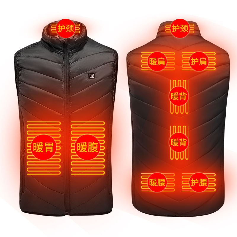 Winter Women Men USB Charging Intelligent Heating Vest Far Infrared Outdoor Keep Warm Waistcoat Thermal Clothing