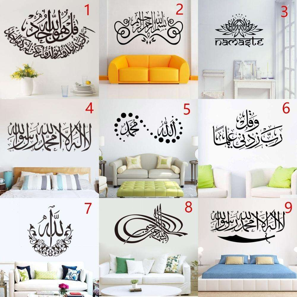 Factory Outlet Wall Sticker Islamic Wall Stickers Quotes Muslim Arabic Home Decorations Islam