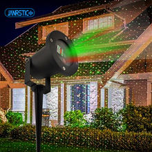 5V 1A Green red christmas decoration outdoor spike laser garden light