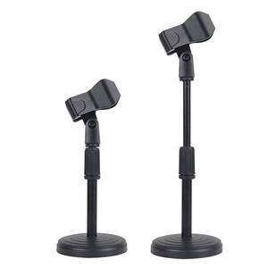Professional recording studio round base broadcast adjustable desktop microphone stand