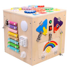 Wooden Educational Toy Colorful Little Lock Box Intelligence Developmental Toy  Multifunctional Intelligence Wooden Lock Box