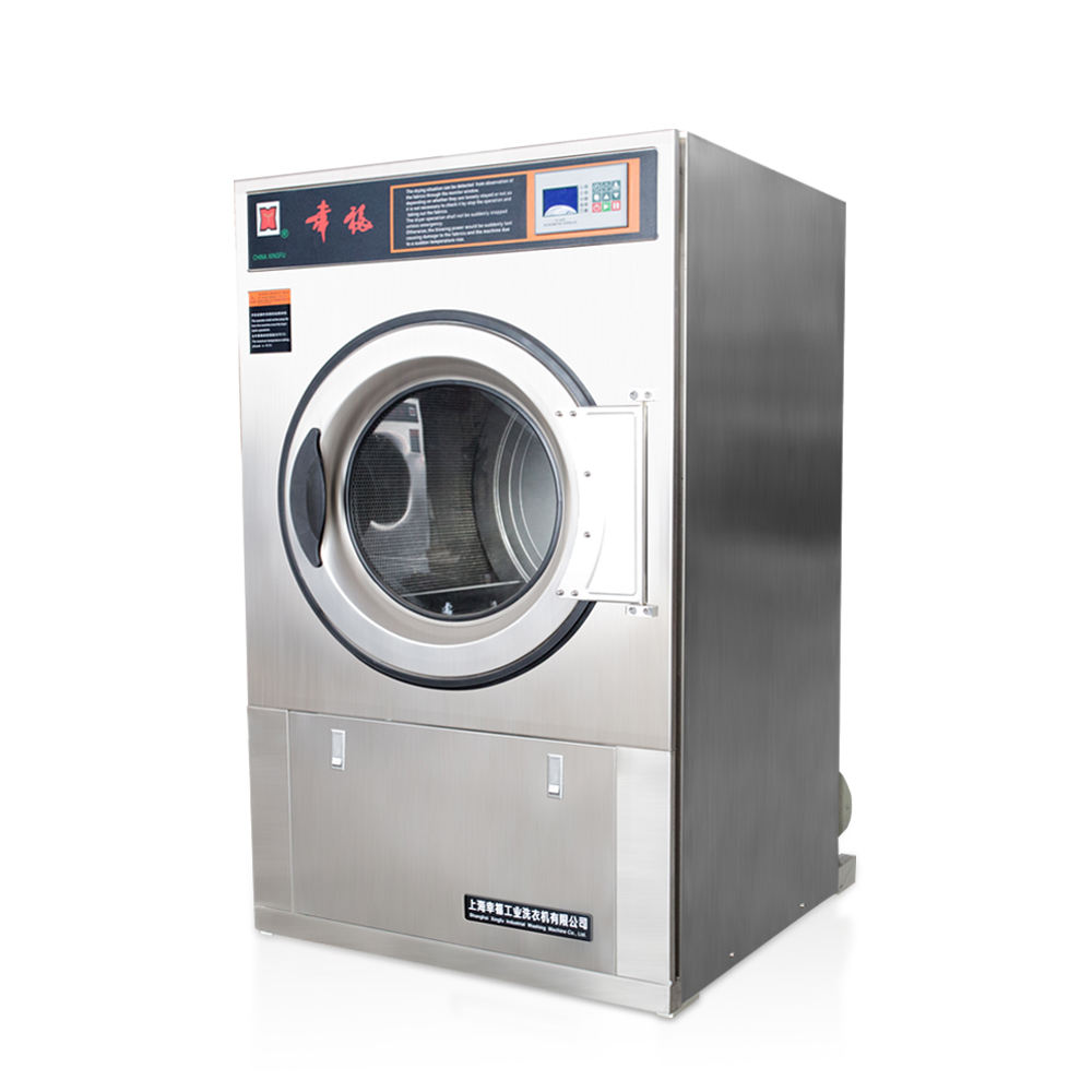 best prices industrial commercial dryer for laundry shop