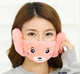 Party Mask Kids Masks Masks Masks Winter Anti-dust Reusable Cute Warm Party Face Mask For Adult And Kids