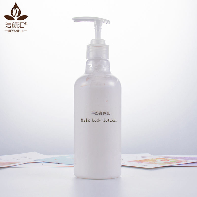 Milk Body Skin Care Products Professional Women Beauty Skin Care Products Body lotion