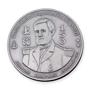 Chinese Manufacturer Custom Wholesale Silver Coin Replica