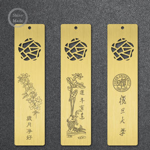 China Souvenir Etching Bookmark Metal Laser Cut Custom Metal Bookmark With Best Price