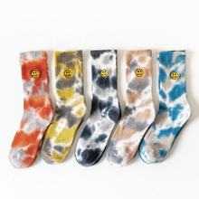 Tie Dye Unisex Embroidery Smile Cotton Cute Mid-Calf Socks