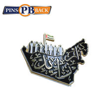 Custom metallic Iron Zinc Alloy saudi arabia national emblem logo magnetic brooch enamel pin