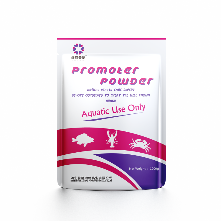 Aquaculture drug vitamin premix AMINO ACID GROWTH PROMOTER for fish
