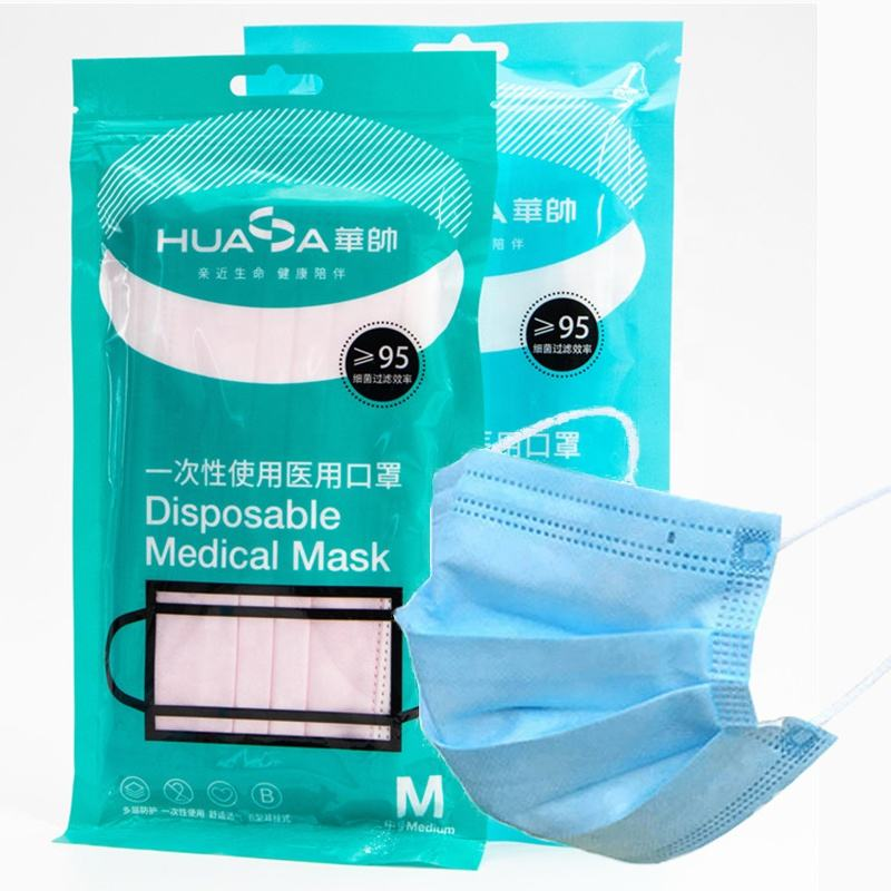 HUASHUAI 3 ply Surgical Face Mask Medical Isolation Mask Blank Sublimation Custom Mouth Class ii Medical Face Mask From China