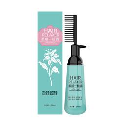 Hair Straightening Cream Straightening Professional Salon Use Permanent Hair Rebonding Straightening Cream Cosmetics unique priv