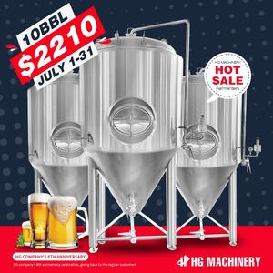 Industrial Beer Brewing 2000L Beer Fermentation Tank Turnkey project