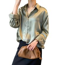 Oem Turn-down Collar Loose Casual Fashion Ladies Top And Blouse Women Shirt