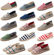 china factory wholesale cheap linen jute espadrilles shoes, slip on flat loafers fashion casual sneakers canvas women men shoes