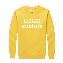 Custom hoodies men 100% Cotton pink mens crew neck sweatshirt,basic pullover hoodie,plain xxxxl crewneck hoodies sweatshirts