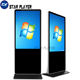 Windows or Android System player Floor Standing Kiosk 43 Inch 50 inch touch screen all in one pc lcd advertising equipment
