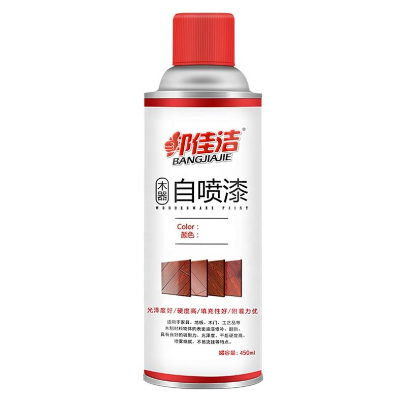 Wear Resistant Spray Paint for Change Furniture Color Renovation of Tables and Chairs Aerosol Base Coating & Finish Coating