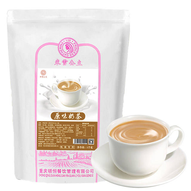 Instant Milk Tea Powder 1kg Original Flavor Bubble Pearl Tea black Tea Blended Milk