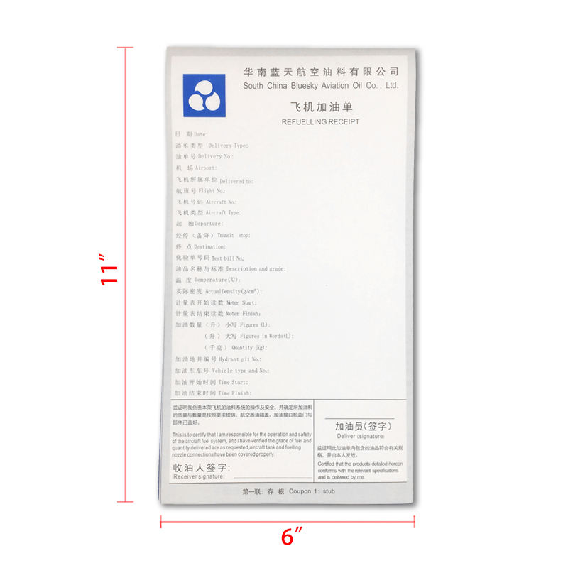 "China Manufactory Custom 6""X11"" 3-ply NCR Carbonless Paper Refuelling Receipt Book For Air Aviation"