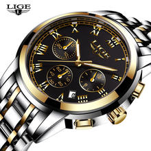 LIGE Multi-function Men's Watches Fashion Business Quartz Watch Men Full Steel Men Chronograph high-end watches