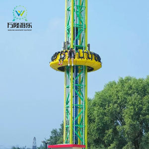 High quality fairground fun thrilling rides 25m rotating free fall swing drop tower