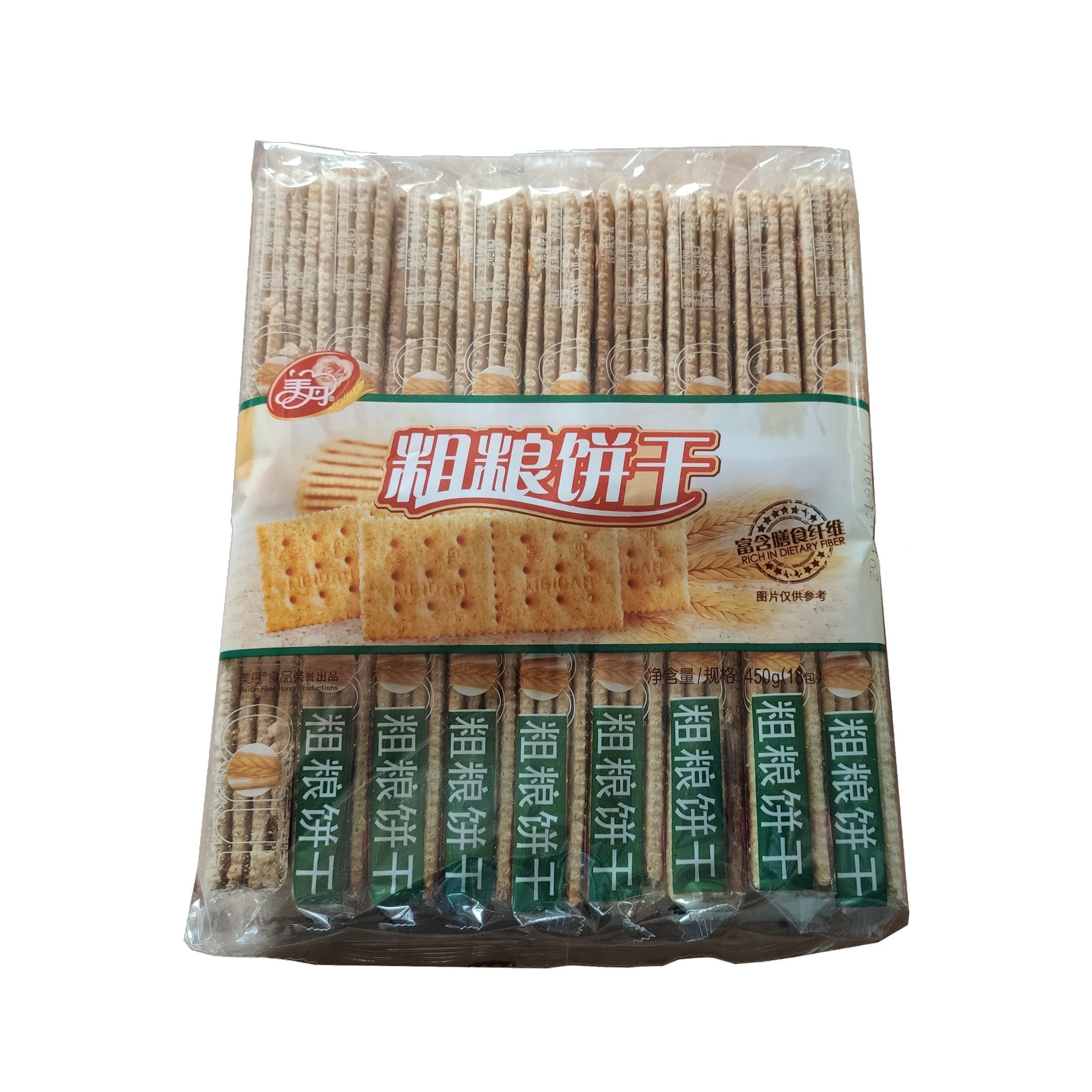 Graham Cracker Grana Grossa <span class=keywords><strong>Biscotti</strong></span> Cracker di Soda 450g