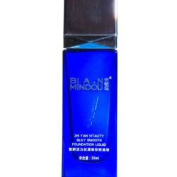Own brand face powder makeup waterproof oil control loose powder wholesale or OEM liquid foundation
