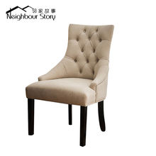American elegant button Simple soft casual backrest leisure dining chair