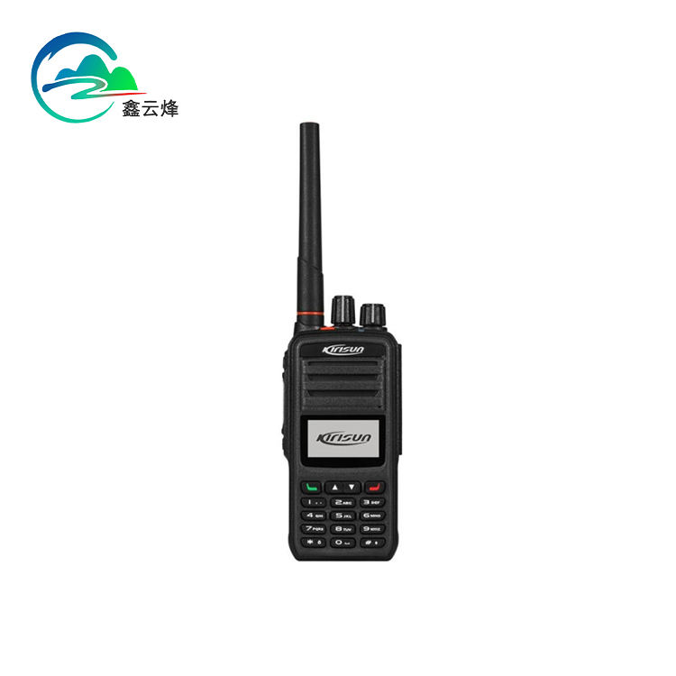 KIRISUN 580 Walkie Talkie Motorola Mini Walkie Talkie Motorola VHF