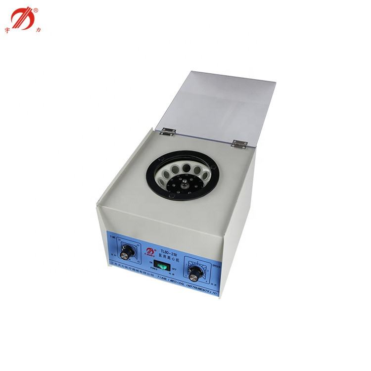 Medical 6*20ml/12*20ml capacity prp centrifuge machine 80-2
