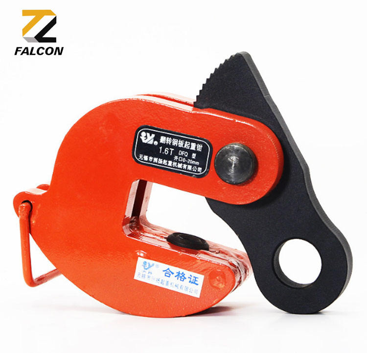 Best Price Steel plate forceps Vertical clamp/vertical wall mount clamp/wedge 8T with high quality horizontal pipe lifting clamp