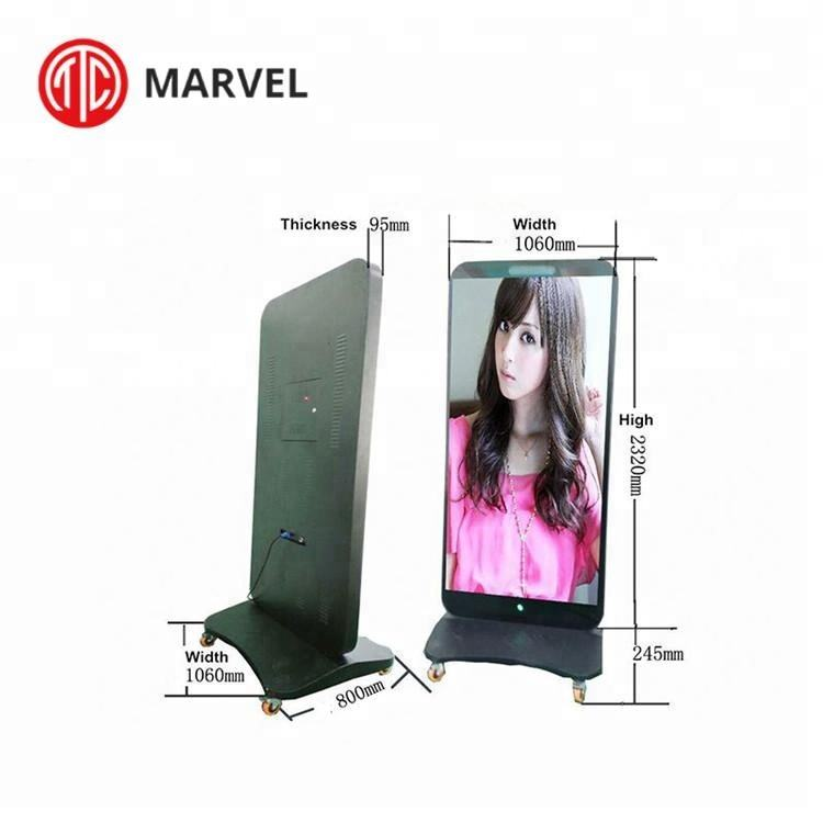 Stand-Alone touch screen orizzontale stile ipad 32 &quot;hd <span class=keywords><strong>lcd</strong></span> digital signage