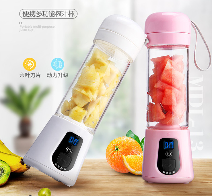 Hot Sale Portable Electric Travel Juicer Cup Mini Personal Juicer Usb Fruit Cup Blender Machine