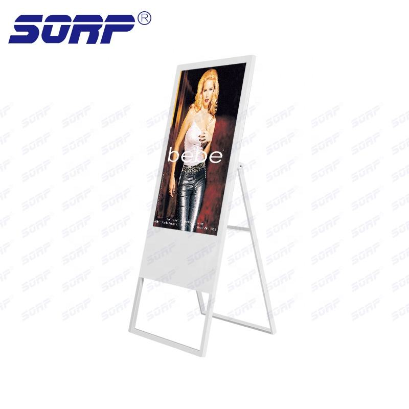 32 Inch Verticale Full HD LCD Reclame Billboard Display Digital Signage