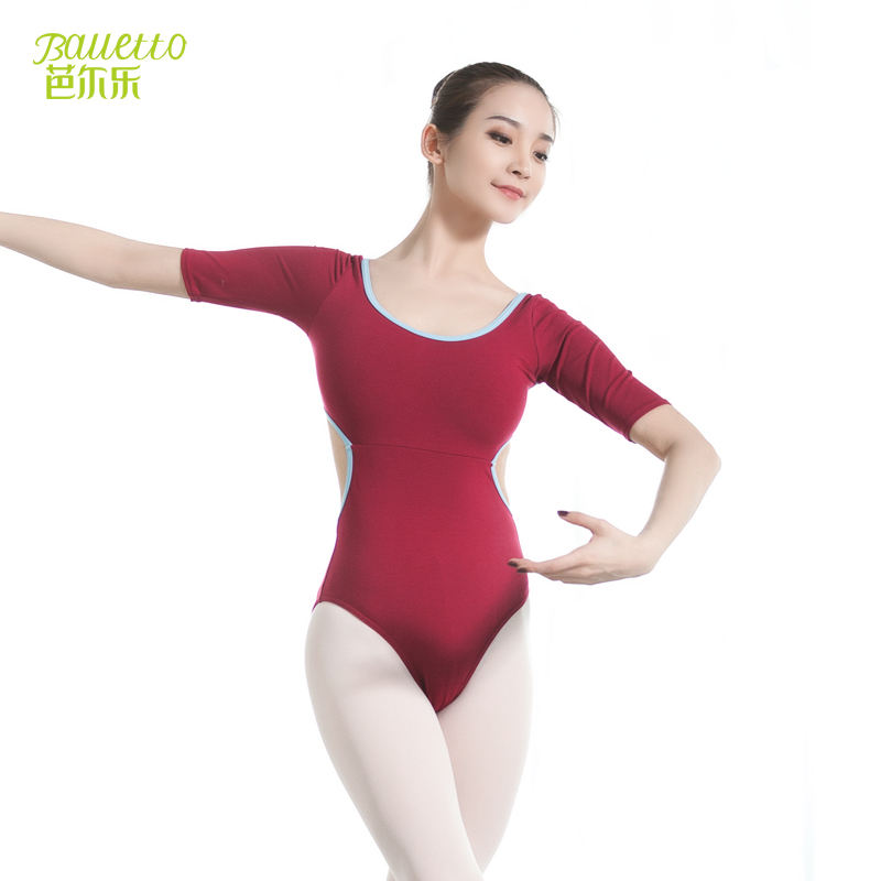 2019 New Arrival Sleeveless Ballet Gymnastic Leotards Training Dancewear Leotards For Women