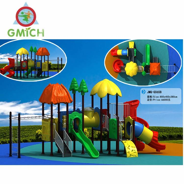 best selling plastic outdoor playground TOYS FOR KIDS CHILDREN