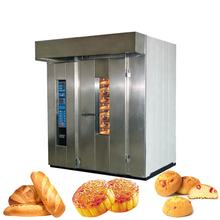 XZ Series Automatic Rotary Baking Oven