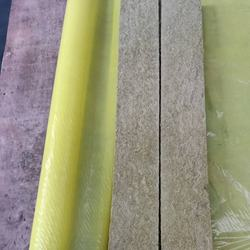 New Environmental Protection rock wool material in 2020 -- rock wool belt