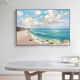 Canvas Canvas Landscape Painting High Quality Home Living Room Modern Natural Scenery Oil Painting Landscape Wall Art Seascape Canvas