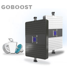 Goboost 850 1900 mhz Signal Amplifier CDMA PCS 2g 3g 4g 70dB 21dBm Dual-Band CellPhone Network Mobile Signal Repeater B5 Booster