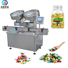20 years factory JB-SL60 automatic tablets and capsules double heads couning and filling machine with CE certificate
