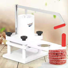 small home business manual hamburger press machine for making hamburger meat pie making machine