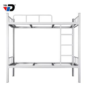 hot sale factory supplier steel furniture school double metal bunk beds for adults