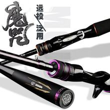 MOJO 1.98m M L ML Far Casting 2 Sections Bass Carp Fishing Rod High Quality Carbon Ultra Light Fishing Tackle
